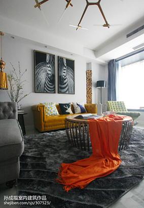 热门123平方四居客厅混搭装修设计效果图片欣赏