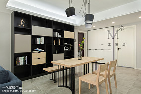 面积81平北欧二居餐厅装修设计效果图片欣赏二居北欧极简家装装修案例效果图