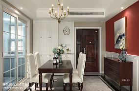 面积98平美式三居餐厅装修实景图片