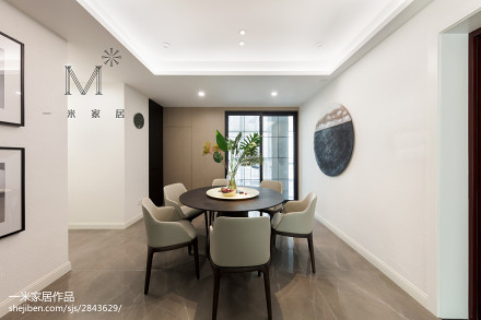 2018大小95平现代三居餐厅装修图片大全三居现代简约家装装修案例效果图