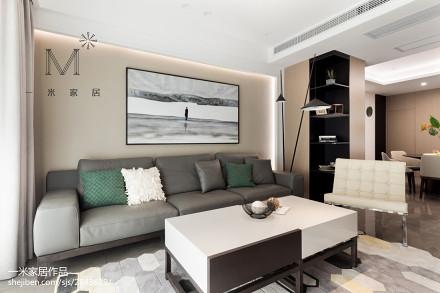 轻奢85平现代三居客厅装修美图