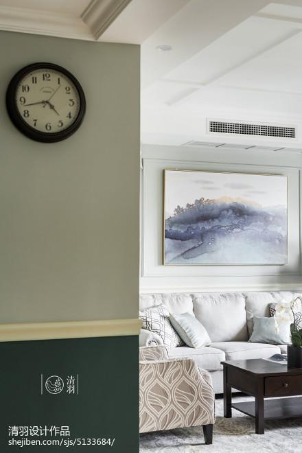 2018面积133平美式四居客厅装修设计效果图片