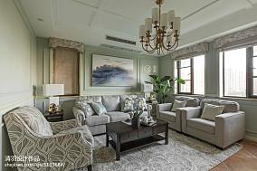 精选面积144平美式四居客厅装修图片四居及以上美式经典家装装修案例效果图