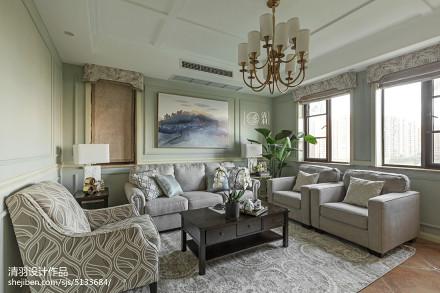 精选面积144平美式四居客厅装修图片