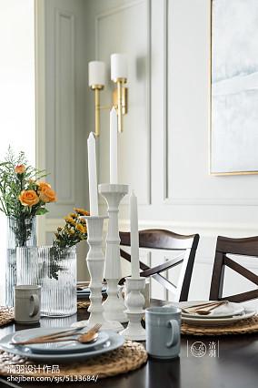 温馨155平美式四居餐厅装修装饰图四居及以上美式经典家装装修案例效果图