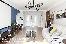 2018精选86平米二居客厅美式装修设计效果图片大全