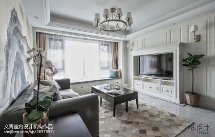 华丽159平混搭四居客厅装修设计图客厅