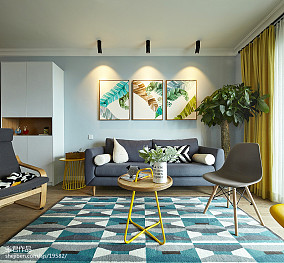 热门面积104平北欧三居客厅实景图片欣赏