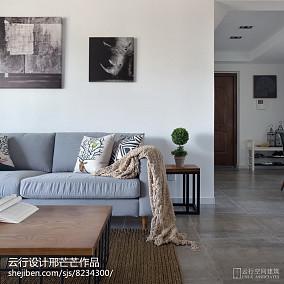 热门面积94平三居客厅装修效果图