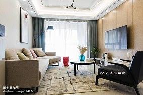 精选103平米三居客厅简约欣赏图片