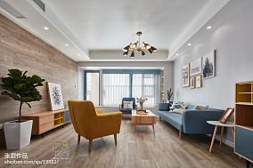 浪漫135平北欧四居客厅装修设计图