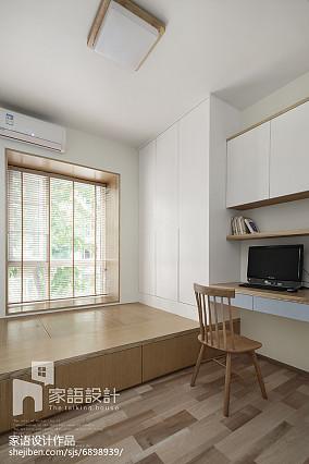 日式三居书房图片