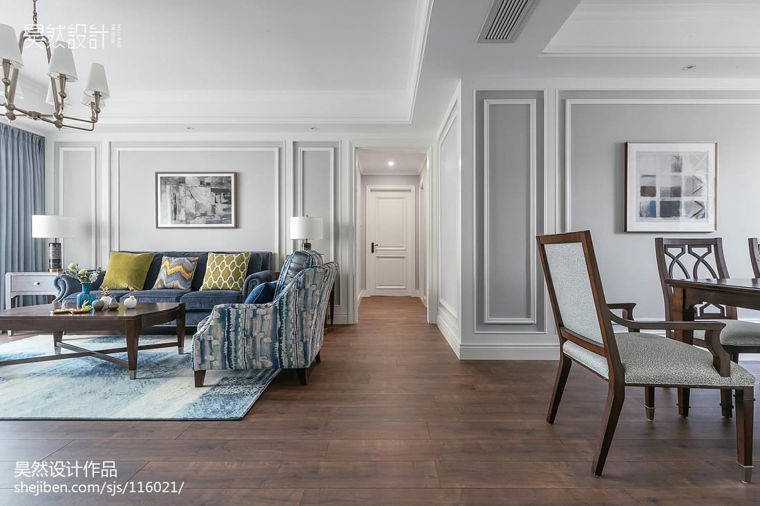 精美面积141平美式四居客厅装修设计效果图片欣赏