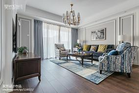 161㎡美式客厅设计图片