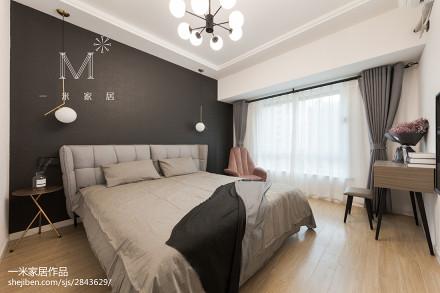 精美88平米二居卧室现代装修效果图片欣赏