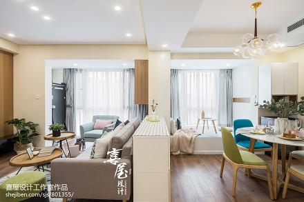 2018精选面积85平小户型客厅北欧效果图一居北欧极简家装装修案例效果图