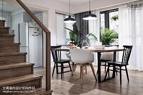 170方复式小餐厅设计图复式北欧极简家装装修案例效果图