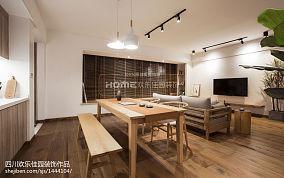 精选面积94平日式三居餐厅装修实景图片大全厨房2图日式设计图片赏析
