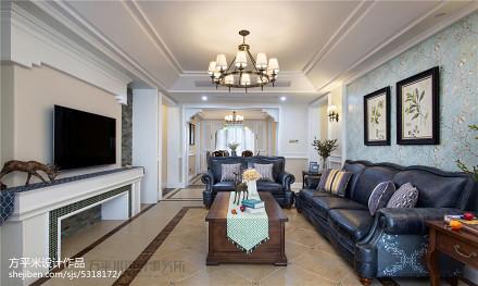 优雅143平美式四居客厅装饰图片