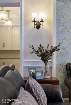 平美式四居客厅设计图四居及以上美式经典家装装修案例效果图