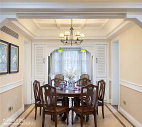 温馨132平美式四居餐厅装修图片四居及以上美式经典家装装修案例效果图