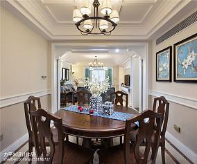 优雅159平美式四居餐厅装潢图四居及以上美式经典家装装修案例效果图