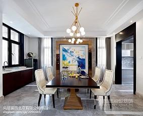 精选面积134平别墅餐厅美式效果图片别墅豪宅美式经典家装装修案例效果图