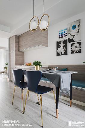 精选面积83平现代二居餐厅装修欣赏图二居现代简约家装装修案例效果图