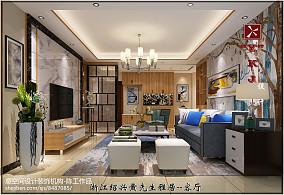 精选面积122平简约四居客厅装修图片大全