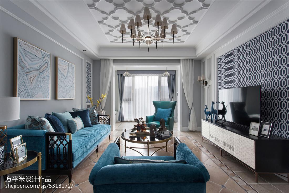 悠雅116平美式三居客厅效果图三居美式经典家装装修案例效果图