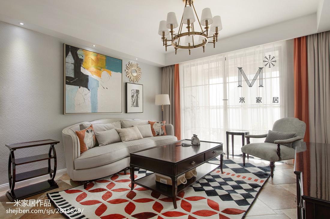 悠雅132平美式二居客厅装潢图二居美式经典家装装修案例效果图