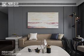 优雅115平现代三居客厅效果图片大全三居现代简约家装装修案例效果图
