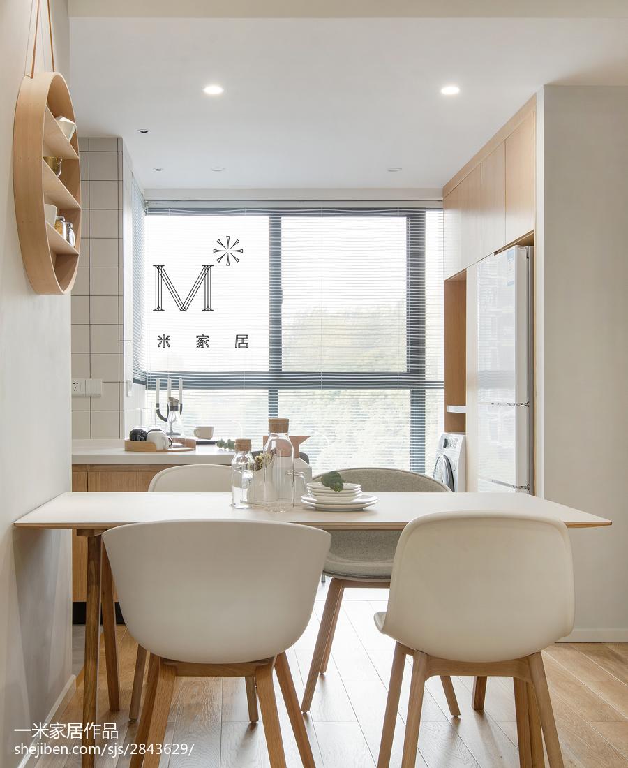 2018精选90平米二居餐厅现代装饰图厨房现代简约餐厅设计图片赏析
