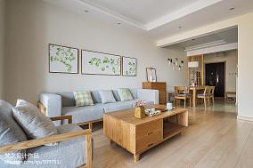 2018三居客厅中式装修欣赏图三居中式现代家装装修案例效果图