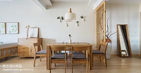 精选95平米三居餐厅中式装修图片三居中式现代家装装修案例效果图