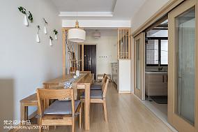 精美面积106平中式三居餐厅装修设计效果图片大全三居中式现代家装装修案例效果图