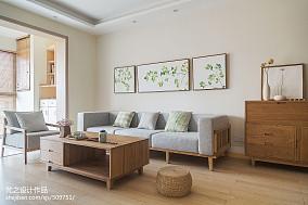 精美面积103平中式三居客厅装修图片三居中式现代家装装修案例效果图