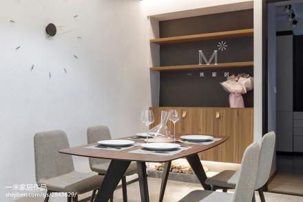 明亮69平现代二居餐厅设计美图