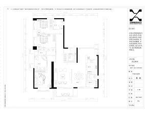 雅美170平方复式家居图片