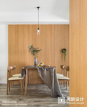 2018109平方三居餐厅北欧效果图
