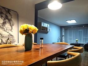 热门100平米三居餐厅北欧实景图片欣赏
