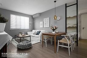 温馨98平混搭三居餐厅装修设计图厨房1图潮流混搭设计图片赏析