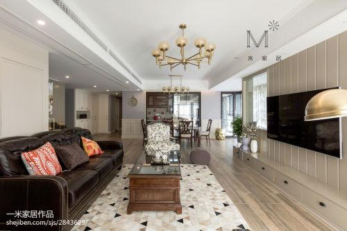 精选面积122平美式四居客厅装修欣赏图客厅沙发151-200m²四居及以上美式经典家装装修案例效果图