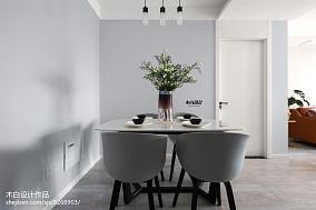 精选79平米二居餐厅北欧装饰图片二居北欧极简家装装修案例效果图