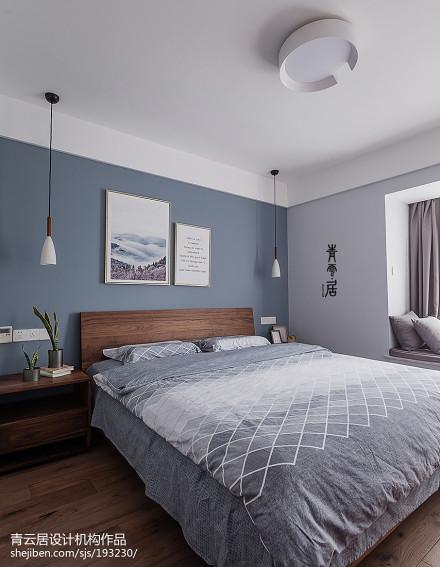 面积142平现代四居卧室装修效果图卧室