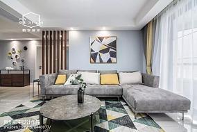 轻奢150平现代三居客厅装修图片