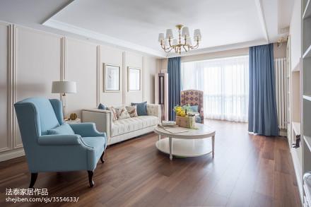 120㎡现代美式客厅设计图客厅