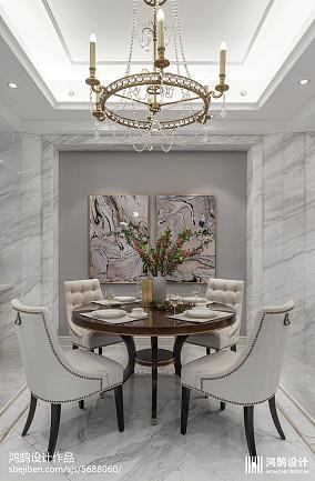 热门132平米美式别墅餐厅装修实景图片大全别墅豪宅美式经典家装装修案例效果图