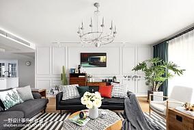 热门面积123平北欧四居客厅效果图片欣赏