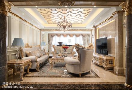 精选面积141平欧式四居客厅欣赏图片客厅